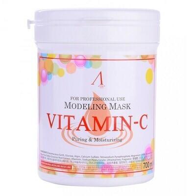 АН Original Маска альгинатная с витамином С (банка) 700мл Vitamin-C Modeling Mask  / container 240гр