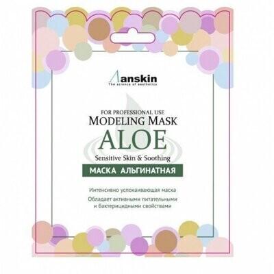 АН Original Маска альгинатная с экстр. алоэ успок. (саше) 25гр Aloe Modeling Mask 25гр