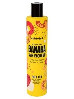 Гель д/душа Банан и Личи 300 мл КМ Cafemimi