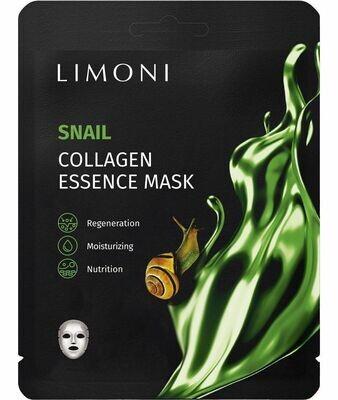 LIMONI Маска для лица регенерирующая с экстрактом секреции улитки и коллагеном Snail Collagen Essenc