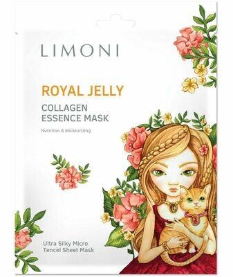 LIMONI Маска для лица питательная с пчелиным маточным молочком и коллагеном Royal Jelly Collagen Ess