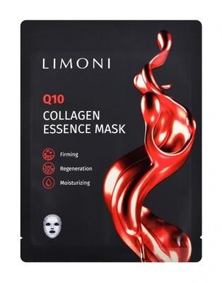 LIMONI Маска для лица антивозрастная с коэнзимом Q10 и коллагеном Q10 Collagen Essence Mask 23гр