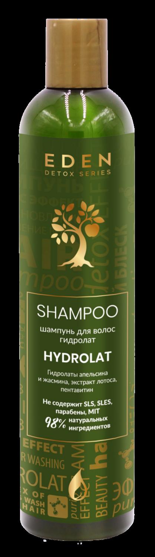 EDEN Шампунь д/волос DETOX Hydrolat 350мл , шт