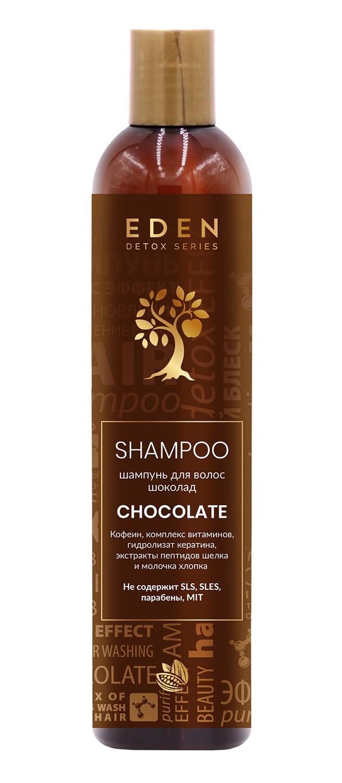 EDEN Шампунь д/волос DETOX Chocolate 350мл , шт