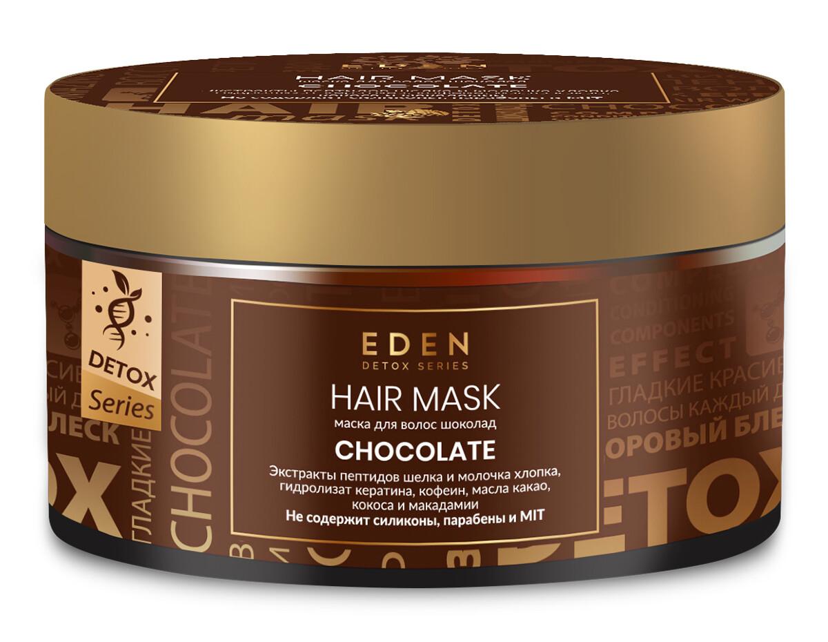 EDEN Маска д/волос DETOX Chocolate 250мл , шт