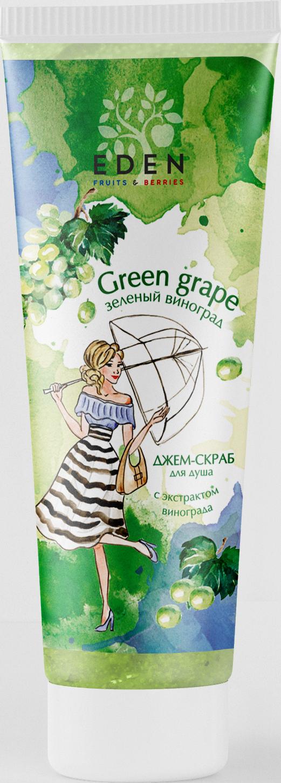 EDEN Джем-скраб Зеленый виноград в тубе 240мл, шт