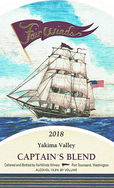 Captain's Blend 2018
