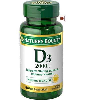 Nature's Bounty 2000IU Vitamin D3, 150 Softgels