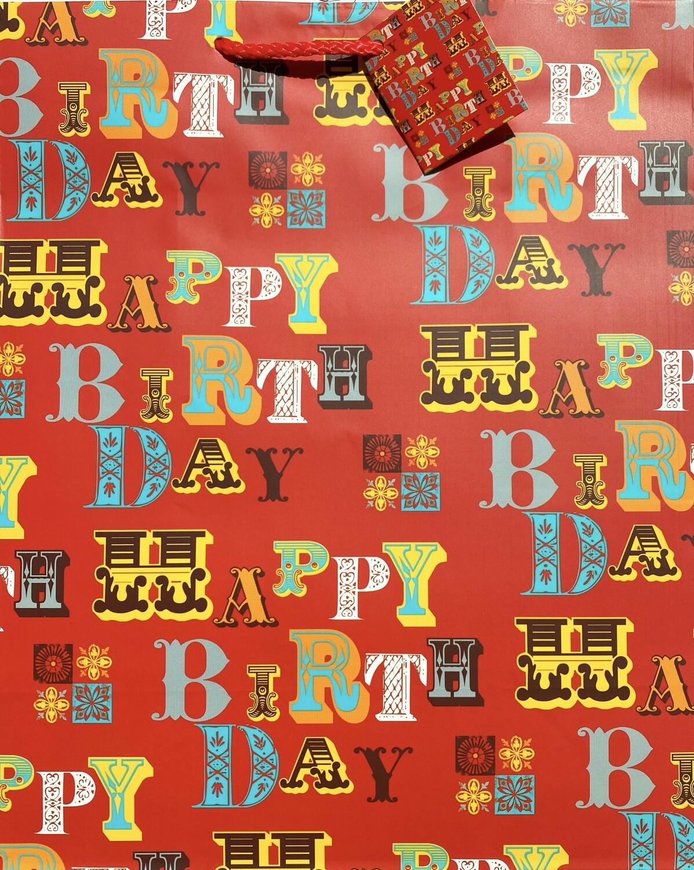 Large Birthday Gift Bag