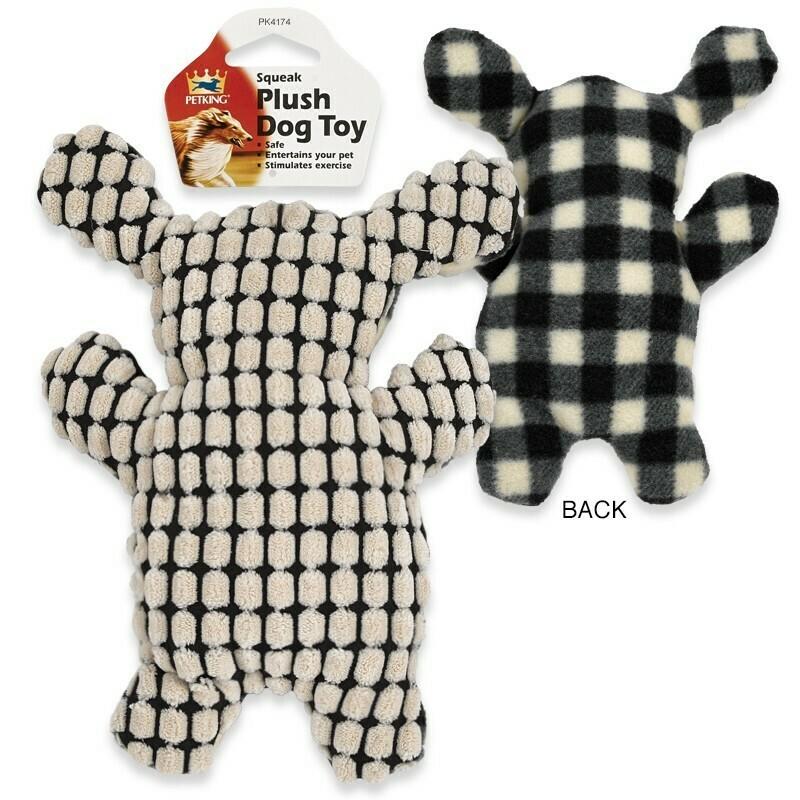 Plush Dog Toy - Brown