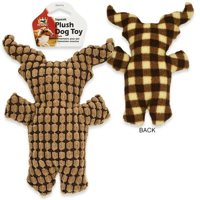 Plush Dog Toy - Tan