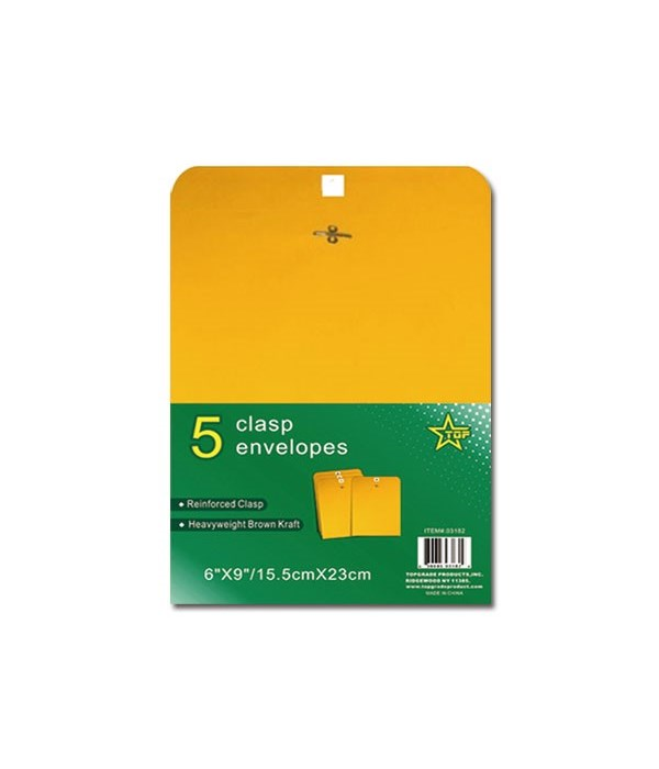 Clasp Envelopes (5 Pack)