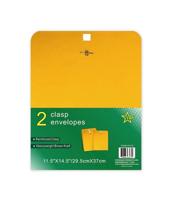 Clasp Envelopes (2 Pack)
