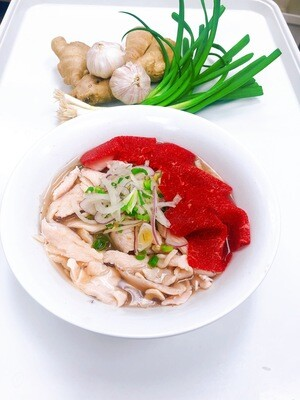 317- Rare Beef and Chicken Rice Noodle Soup