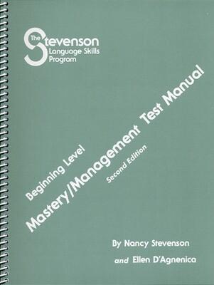 Beginning Level Mastery – Management Test Manual
