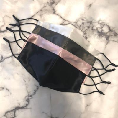 CILQUE (S-ILK) Face Mask