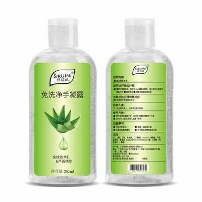 Hand Sanitizer 240ml