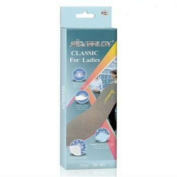 Silverloy Anti-Bacterial Insole ~ Classic For Ladies