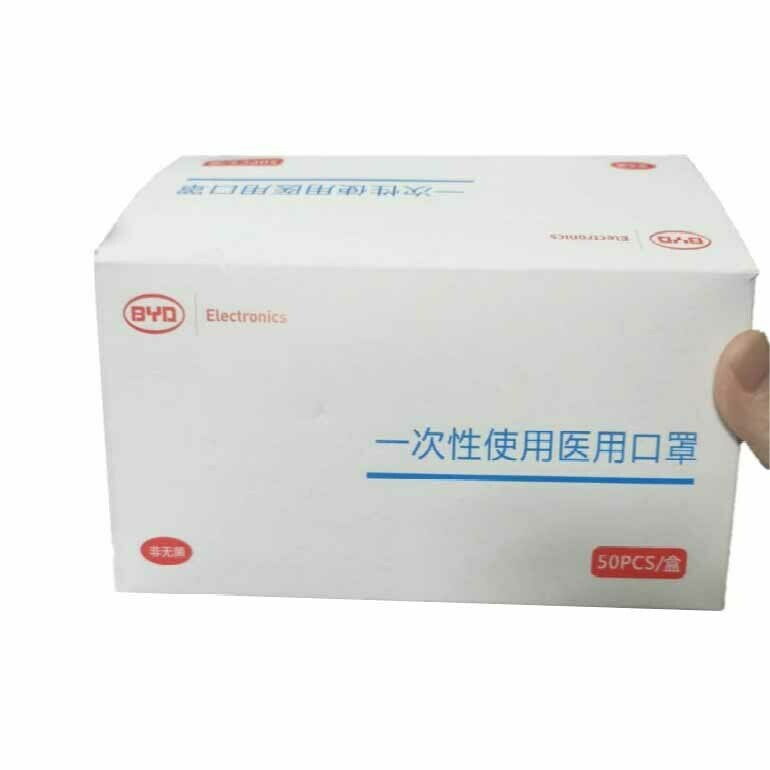 BYD Disposal Face Mask