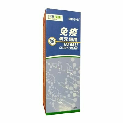 免疫研究霜劑 60ml Immu Study Cream