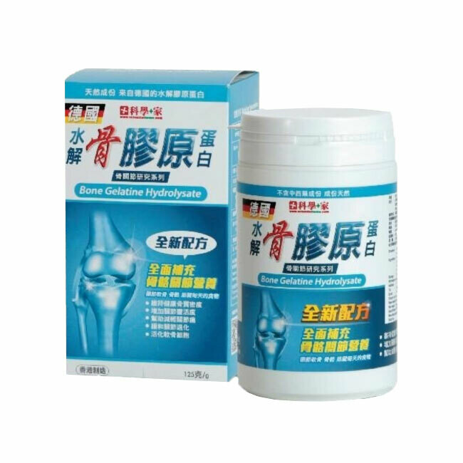 科學+家 水解骨膠原蛋白 125g / Bone Gelatine Hydrolysate