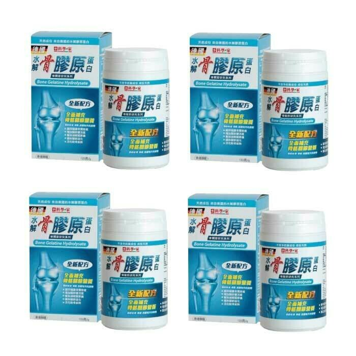 Scientist Home Bone Gelatine Hydrolysate @4