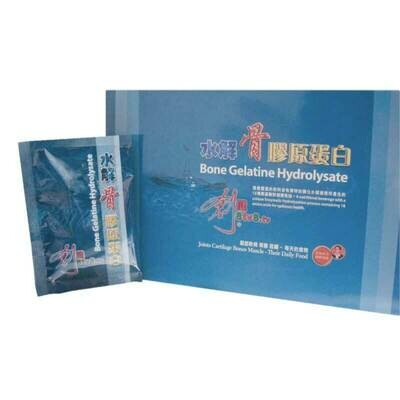 水解骨膠原蛋白 30包 Bone Gelatine Hydrolysate (30 sachets)