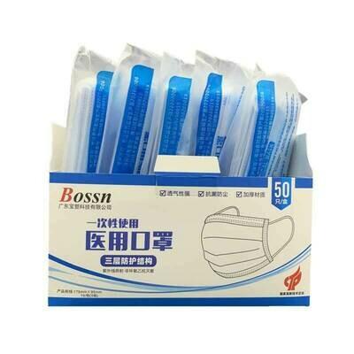 医用口罩 (50片) Disposable Medical Mask