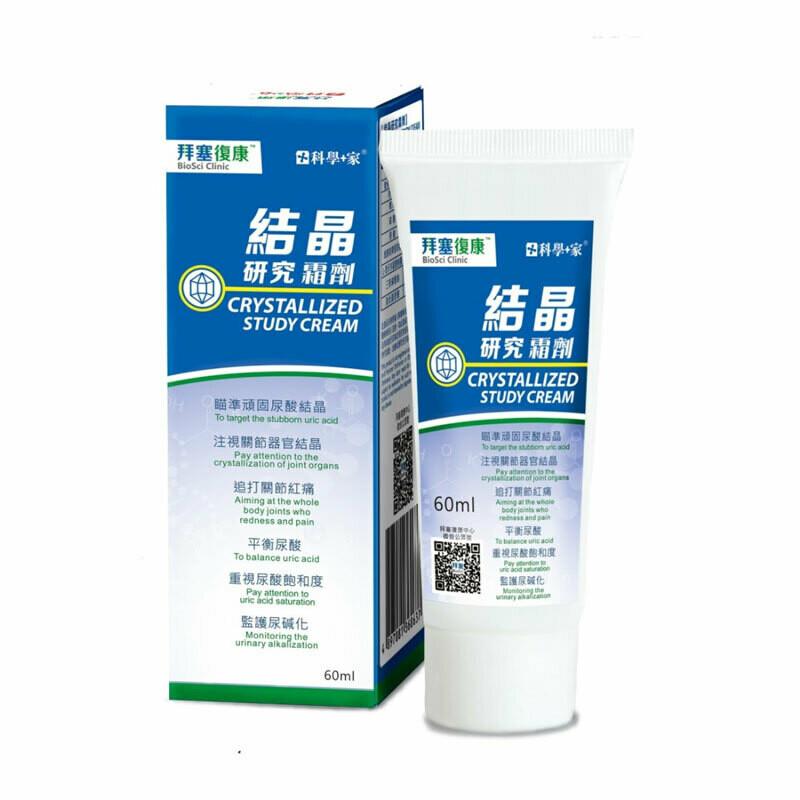 拜塞 .科學+家 結晶研究霜劑 60ml Crystallized Study Cream