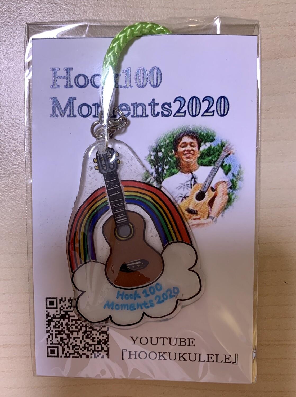 Hook 100 Moments 2020年度記念ストラップ(グリーン)