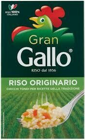 Gallo  riso originario 500g