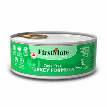 FirstMate LID Cage-Free Turkey 5.5z
