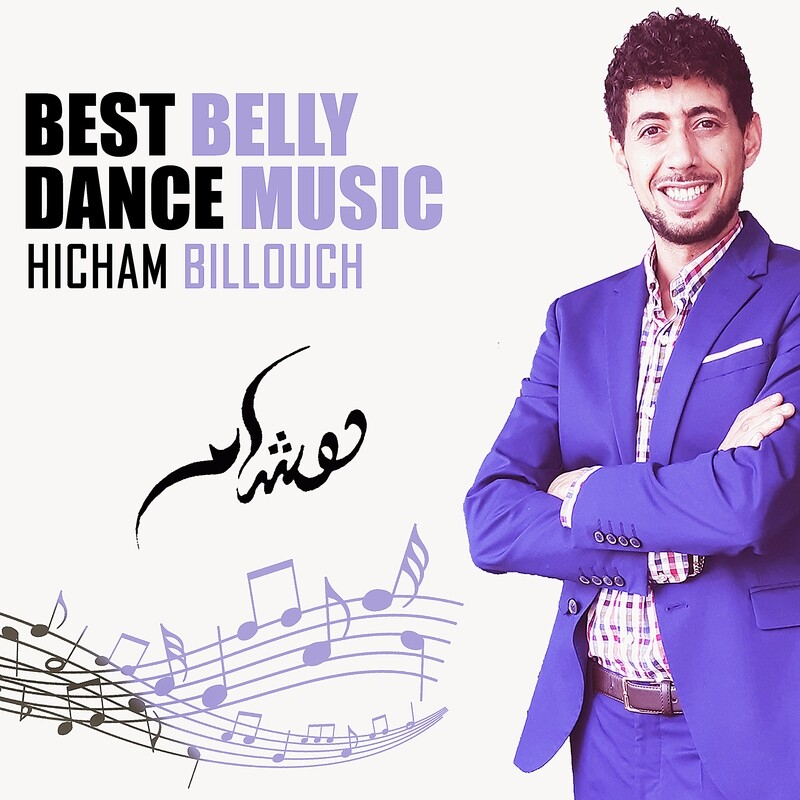 Album Best Arab Music