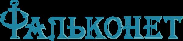 Falkonet, Moscow