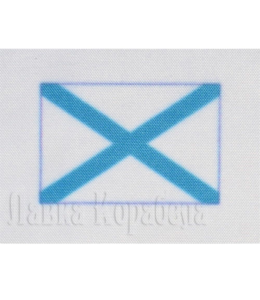 St.Andrew's flag