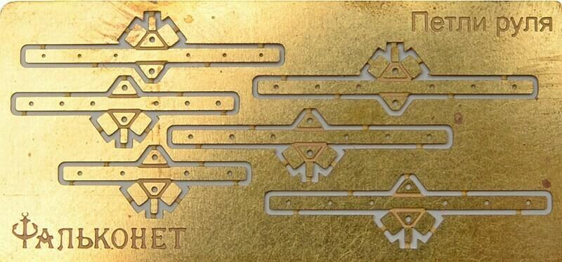 Rudder gudgeons 15x1,4 мм
