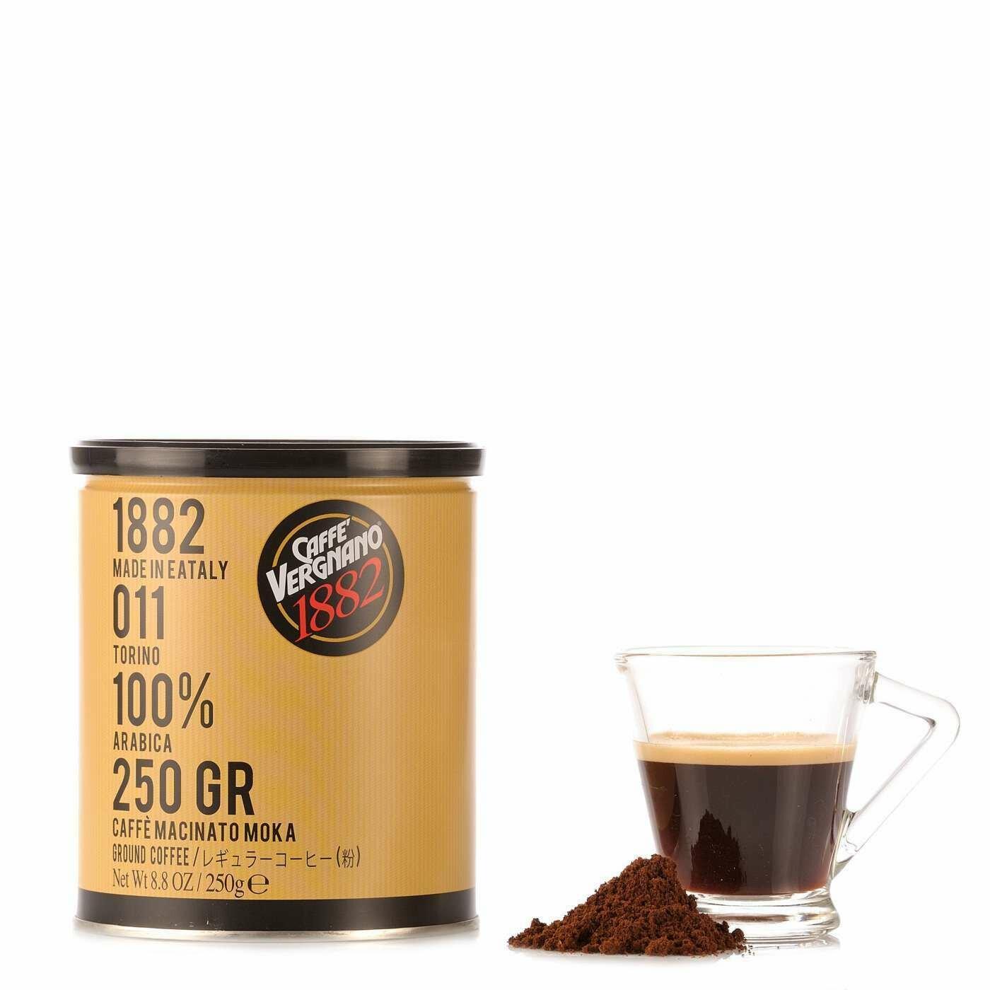 Café 100% Arabica 250g