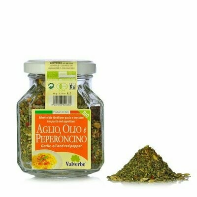 Herbes aromatiques 60G