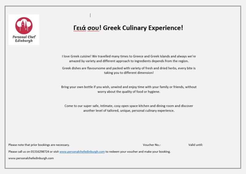 Γειά σου! Greek Culinary Experience!