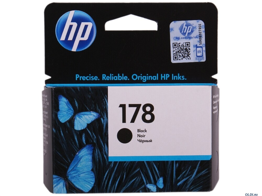 hp 178 BLACK-PRINTS UPTO 250 PAGES
