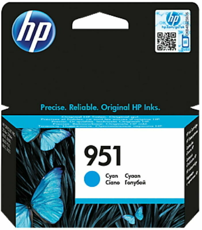 HP 951 CYAN-PRINTS APP. 700 PAGES