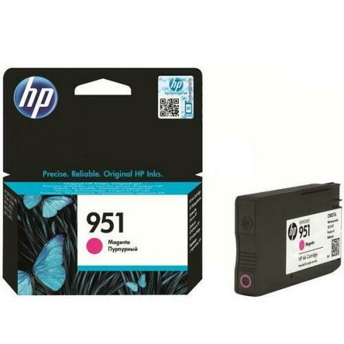 HP 951 MAGENTA-PRINTS APP. 700 PAGES