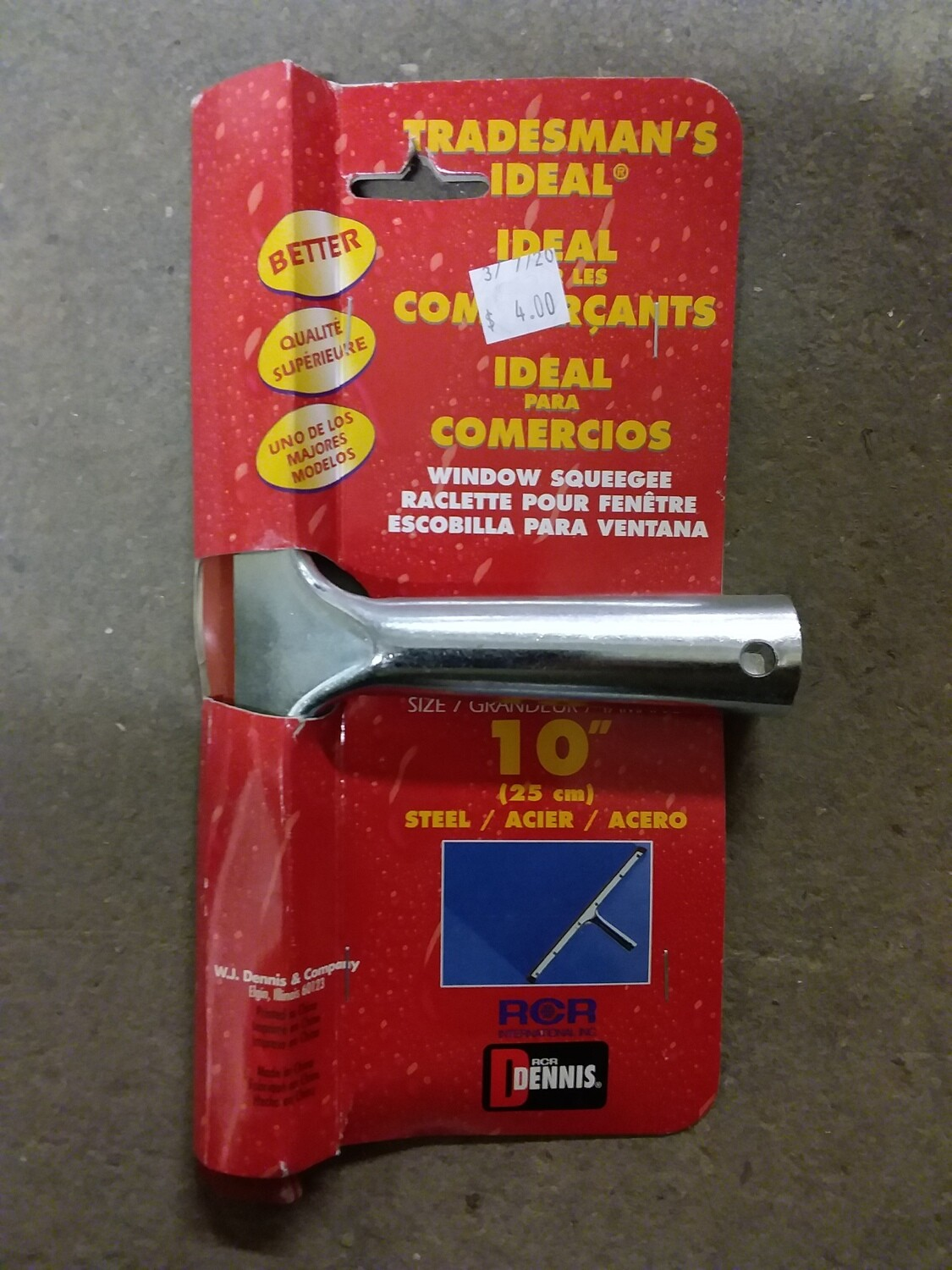 Window Squeegee, various sizes, $4-6