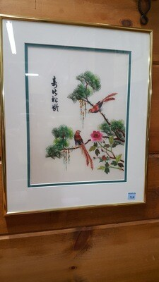 Oriental Framed Embroidery (B)
