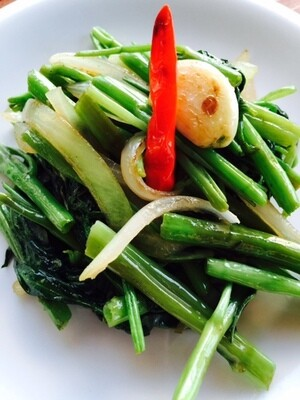 Fried Water Spinach (seasonal) 空芯菜炒め(夏季限定)