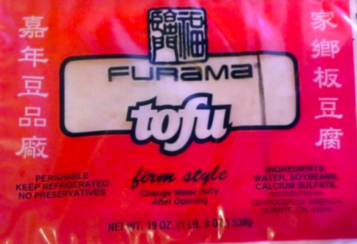 Furama Tofu 福臨門豆腐