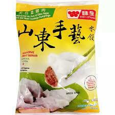 Dumpling 山東系列 (7 kinds)