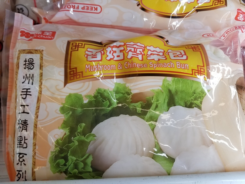 WEI CHUAN MUSHROOM&CHINESE CABBAGE BUN 香菇齊菜包