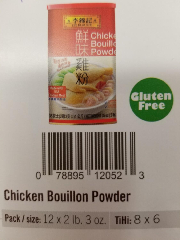 LKK CHICKEN BOUILLON POWDER 鮮味雞粉