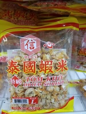 DRIED SHRIMP L 信心泰國蝦米